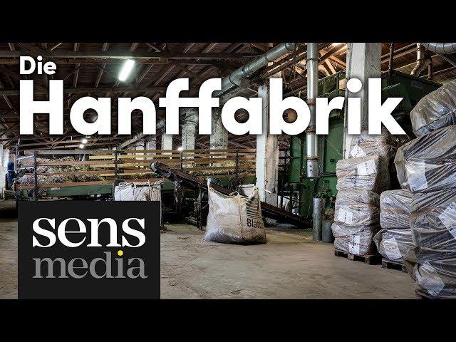 Die Hanffabrik in Brandenburg | sens in.motion